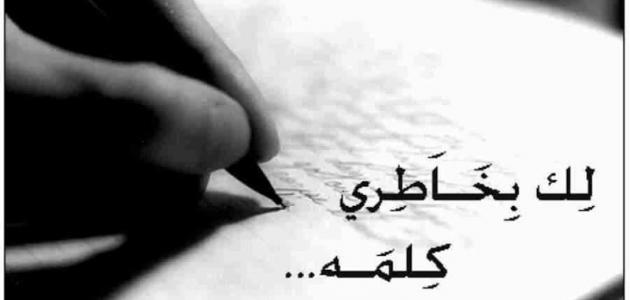 Photo of أجمل القصائد و ما قيل من شعر في العتاب