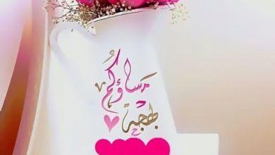 Photo of أذكار المساء وعبارات مسائية مميزة