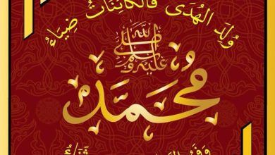 Photo of أبيات وقصائد شعر عن الرسول