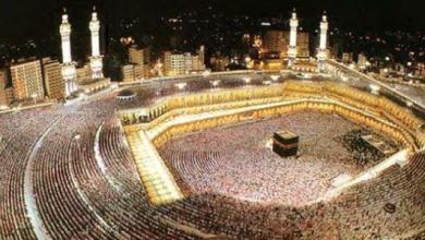 Photo of أشهر 10 معالم سياحية اسلامية يمكن زيارتها في مكة المكرمة