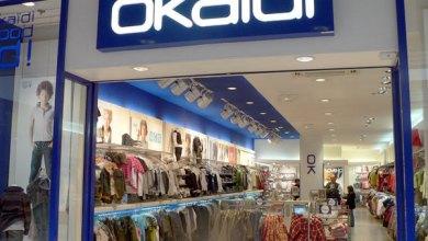 Photo of افضل 7 محلات لبيع ملابس الأطفال و البيبي في جدة 2020