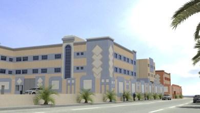 Photo of افضل 8 مدارس أهلية في السعودية