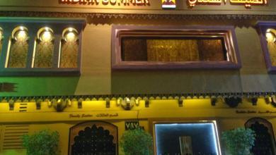 Photo of أفضل 7 مطاعم في الرياض هندية