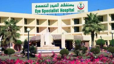 Photo of افضل 7 مستشفيات في السعودية لإجراء عملية الليزك