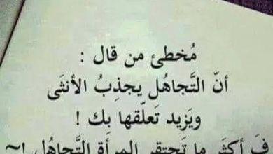 Photo of عبارات وشعر عن المرأة القوية
