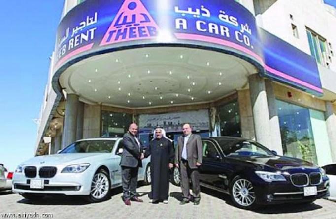 أكبر 9 شركات لتأجير السيارات بالمملكة العربية السعودية