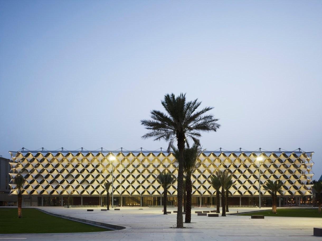 مكتبة فهد الوطنية