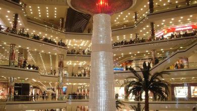 Photo of 6 مولات و مراكز تسوق هي الأشهر في تبوك