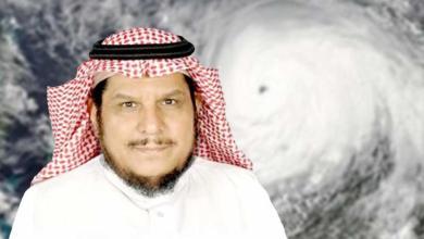 """Photo of الحصيني يكشف تفاصيل الحالة الجوية """"سعد بلع"""" برده يدمي ولا يقتل.. وهذه المناطق ستتأثر به"""
