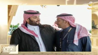 Photo of بالفيديو.. وزير الصناعة: ولي العهد سألني شماغك وين مصنوع!