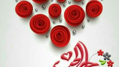 Photo of صباح الحب , صباح الخير و الورد حبيبتي , صور للعشاق