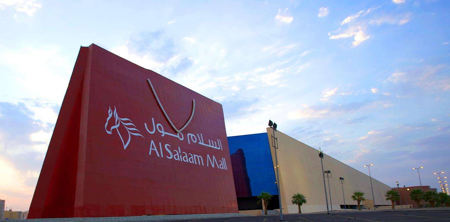 9 مولات للتسوق في جدة