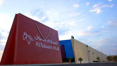 Photo of أشهر 9 مولات للتسوق في جدة وأفضلها