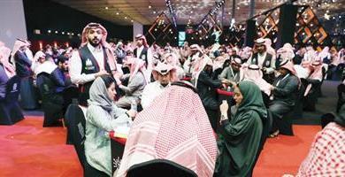 Photo of سيدات البلوت