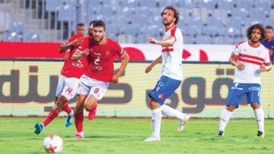 Photo of قمة الأهلي والزمالك اليوم في أبوظبي على كأس السوبر المصرية