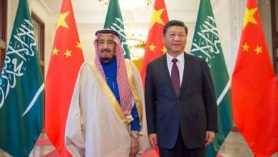"Photo of دعم السعودية الصين في مكافحة ""كورونا"""