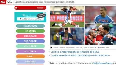 "Photo of بالصور.. ""الموهوب الأناني"" لاعب النصر السابق يجذب انتباه أسبانية!"