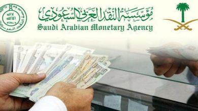 Photo of مؤسسة النقد تعلن إعفاء عملاء البنوك من رسوم العمليات الإلكترونية لمدة 6 أشهر