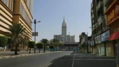 Photo of إلزام جديد للمنشآت السياحية في مكة بشأن تشغيل الفتيات خلال فترة منع التجول