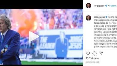Photo of بالصورة والفيديو.. جماهير الهلال تتفاعل بقوة مع رسالة جيسوس