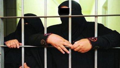 Photo of سجينة بنفس عنبر خاطفة الدمام تطلب نقلها بسبب حركات الأخيرة المرعبة