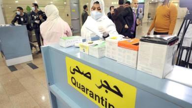 Photo of الصحة المصرية: تسجيل 85 حالة إيجابية جديدة لفيروس كورونا و5 حالات وفاة