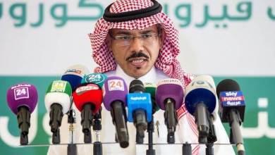 Photo of الصحة السعودية تعلن 110 إصابة بـ كورونا وحالتي وفاة.. وتكشف إجمالي حالات المتعافين من الإصابة- فيديو