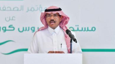 Photo of بالفيديو: الصحة السعودية تعلن 154 إصابة بفيروس كورونا.. وتكشف عن إجمالي الحالات المصابة