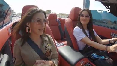 Photo of بالفيديو: دنيا سمير غانم تكشف للمرة الأولى صلة قرابتها بالفنانة ميساء مغربي