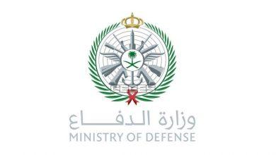 """Photo of """"الدفاع"""" تُعلن عن وظائف شاغرة على رتبة جندي بالقوات المسلحة"""