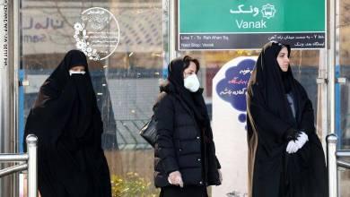 Photo of وباء كورونا يجتاح إيران.. المزيد من الضحايا وارتفاع عدد الإصابات في يوم واحد