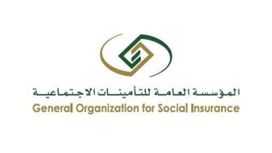 Photo of موعد وشروط صرف 60% من رواتب السعوديين في القطاع الخاص
