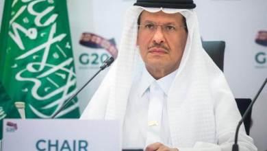 Photo of وزير الطاقة: اتفقنا على جدول لإجراء تعديلات على الإنتاج بهدف إعادة التوازن لأسواق النفط