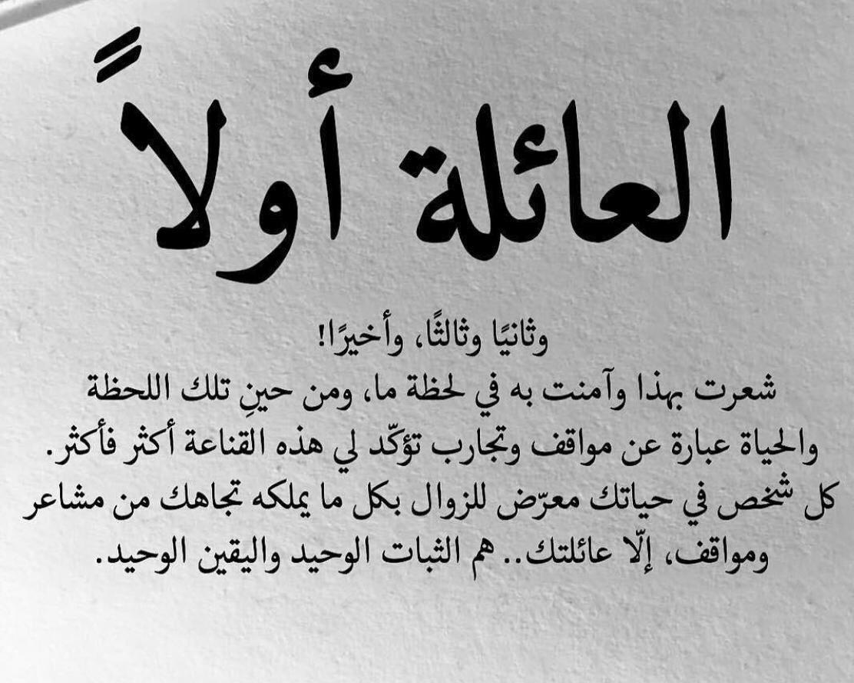 51447fadaeyat