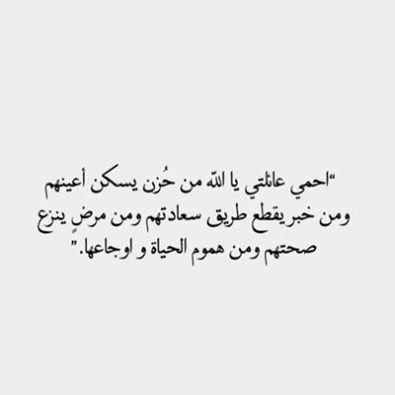 51450fadaeyat