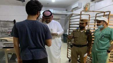 """Photo of """"موارد وتنمية الرياض"""" يضبط 20 مخالفة في حملة تفتيشية مشتركة لعدة مواقع"""