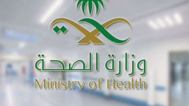 "Photo of ""صحة الباحة"" توضِّح حقيقة إصابة مواطن بـ""كورونا"" بصق على أرضية مركز تجاري"