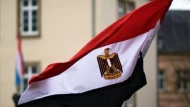 Photo of مصر: تسجيل 103 حالات إيجابية جديدة لكورونا.. و7 حالات وفاة