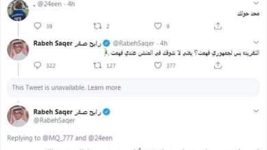 Photo of مشادة كلامية بين #رابح_صقر وأحد المتابعين على تويتر بسبب تعليق خادش بالحياء
