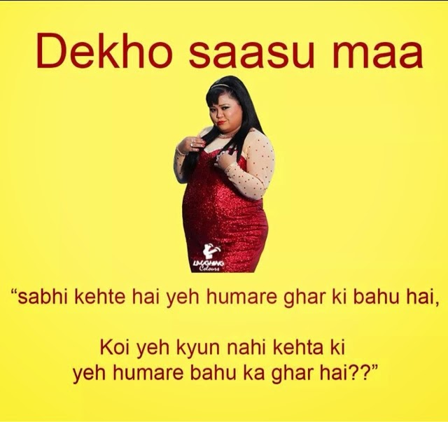 5 Best Saas bahu ke latest Jokes - WhatsApp Text | Jokes