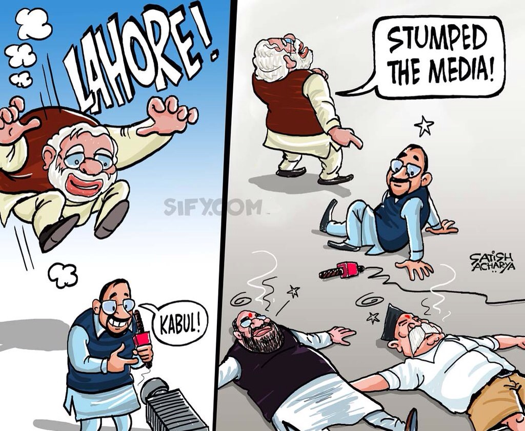 modi in lahore jokes and pictures)