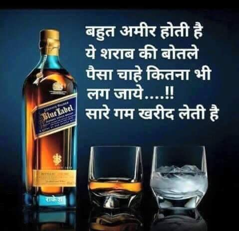 31st jokes for all drunk sharabi