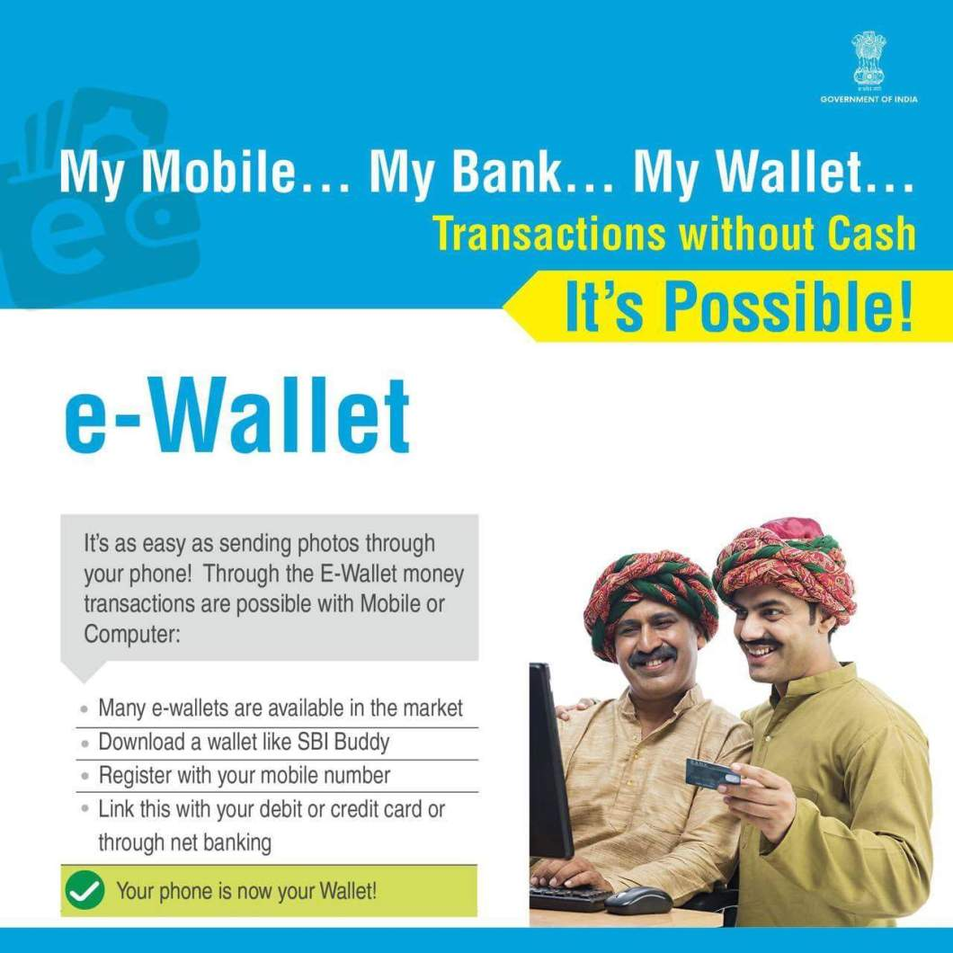 E wallet payment