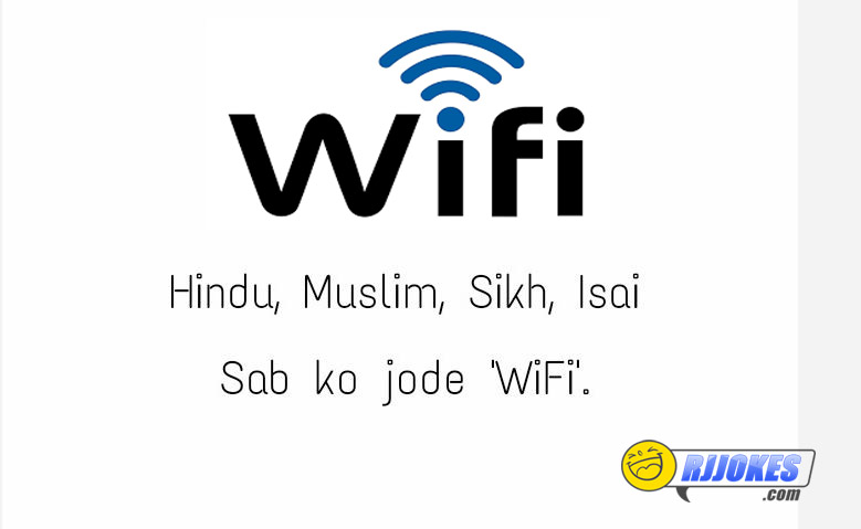 13Funny One Liner Desi Sarcasm Memes 2017 - WhatsApp Text