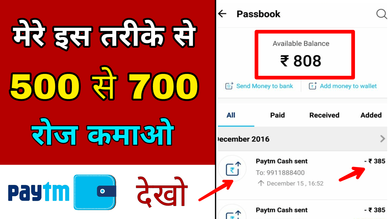 how to make money on facebook application