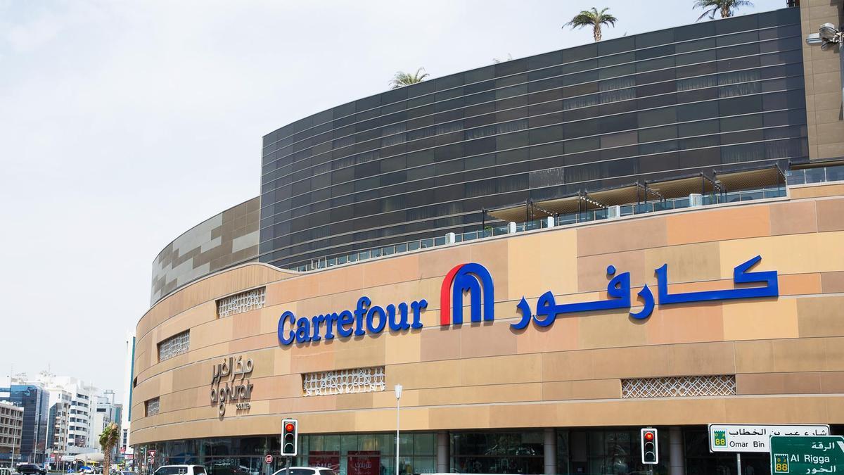 Carrefour дубай квартира в турции