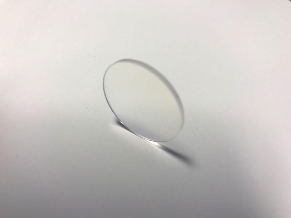 Highyag Upper Coverslide Lens 10-02-01-0526