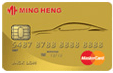 EON Bank Ming Heng Gold Master Card
