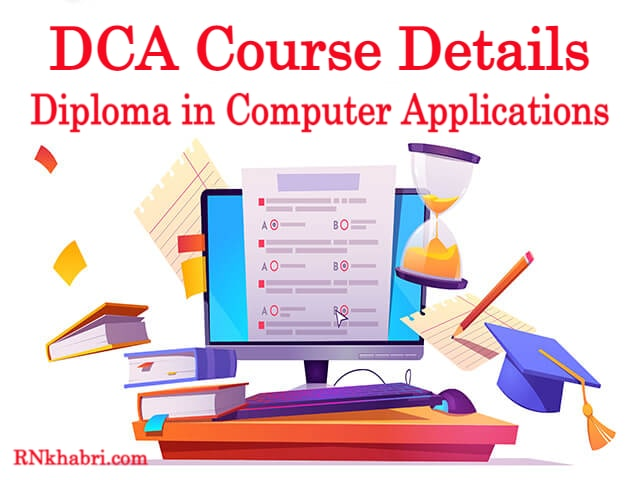 DCA Course Details: Diploma in Computer Applications