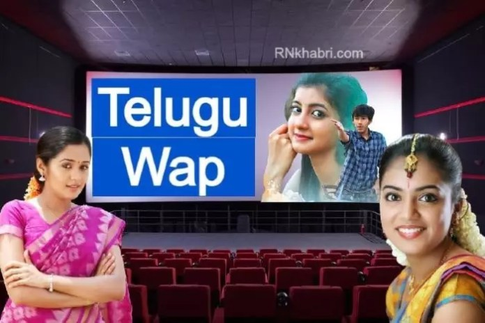 TeluguWap: Download Free Latest Telugu MP3 Songs, MP4 and Albums Movies